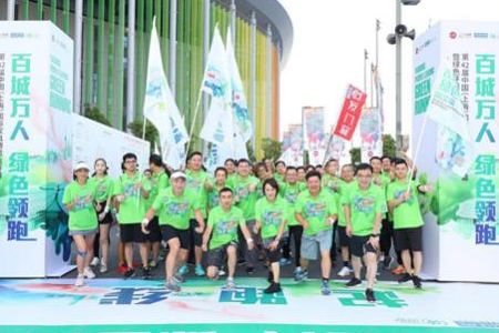 百城万人绿色领跑助力第42届家博会隆重开幕光学棱镜